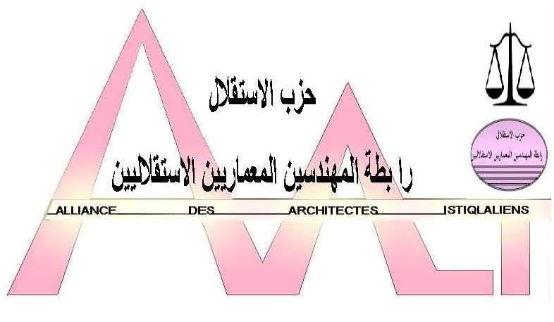 جدول اجتماع المكتب التنفيذي لرابطة المهندسين المعماريين االستقالليين
