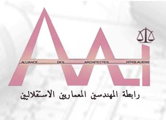 أنشطة رابطة المهندسين المعماريين الاستقلاليين