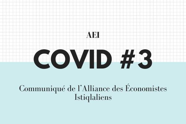 COVID #3 : Communiqué de l'Alliance des Économistes Istiqlaliens
