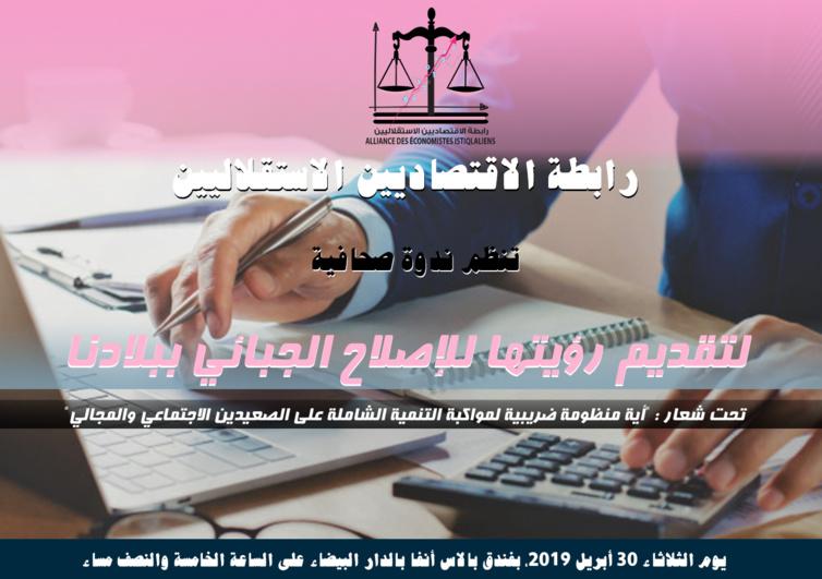 Contribution aux 3èmes Assises Nationales de la Fiscalité (ANF)