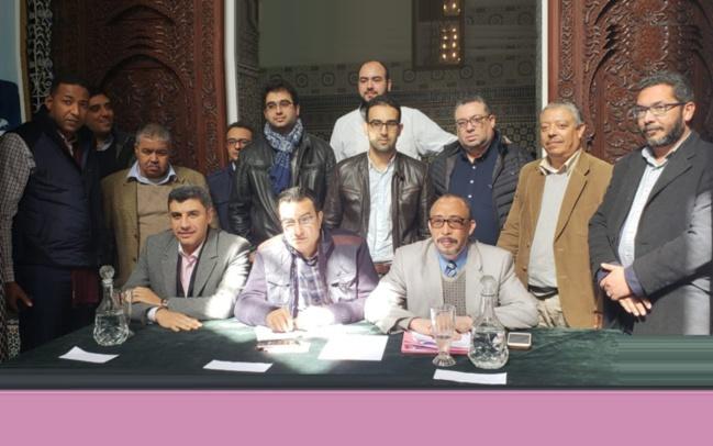الدارالبيضاء.. رابطة المهندسين الاستقلاليين تعقد مؤتمرها المحلي وتنتخب مكتبها الجديد