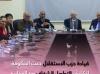 حزب الاستقلال يدعو الحكومة للتواصل الشفاف مع المغاربة حول تطورات فيروس