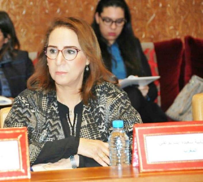 شهادة النائبة البرلمانية سعيدة ايت بوعلي  بمناسبة اليوم العالمي للمرأة