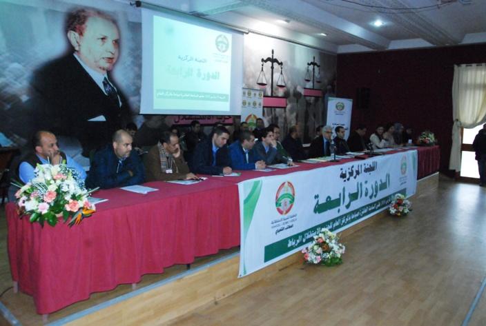 كلمة الأخ محمد ولد الرشيد خلال دورة اللجنة المركزية للشبيبةالاستقلالية