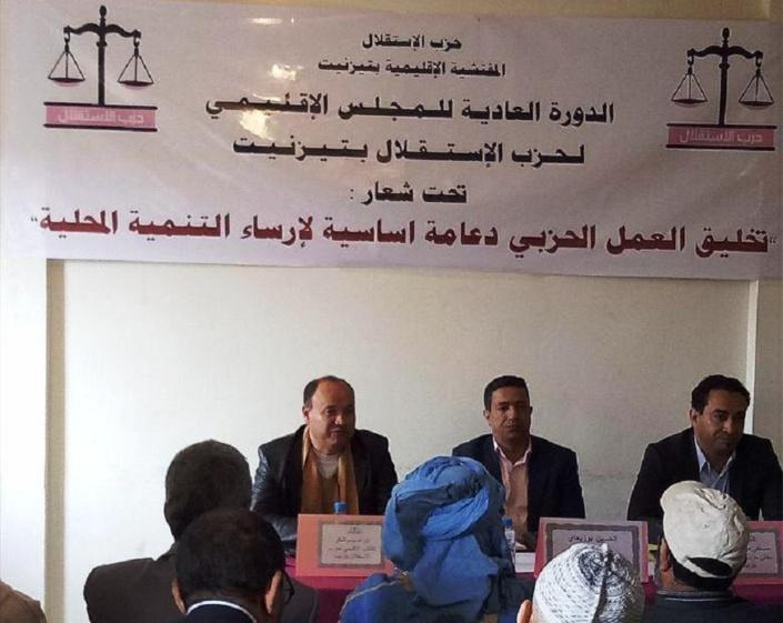الأخ الحسين بوزحاي مبعوث اللجنة التنفيذية يترأس المجلس الاقليمي لحزب الاستقلال بتزنيت