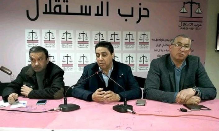 الأخ عمر حجيرة يترأس أشغال المجلس الإقليمي  لحزب الاستقلال  لوجدة أنكاد