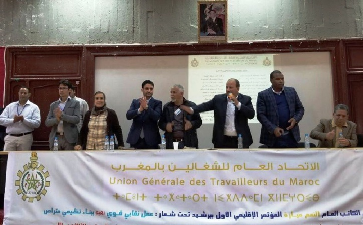الأخ النعم ميارة  يترأس المؤِتمر الإقليمي الأول  للاتحاد العام للشغالين ببرشيد