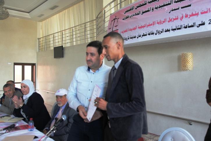 الأخ عبدالصمد قيوح يشرف على تنصيب الأخ العربي الصافي مفتشا لحزب الاستقلال بتارودانت الشمالية