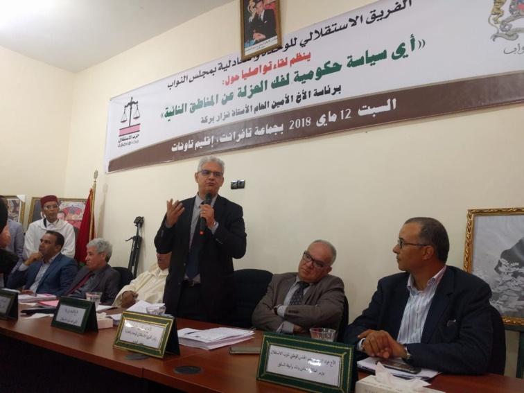 الأخ نزار بركة يترأس لقاء دراسيا للفريق الاستقلالي لمجلس النواب  بجماعة تافرانت