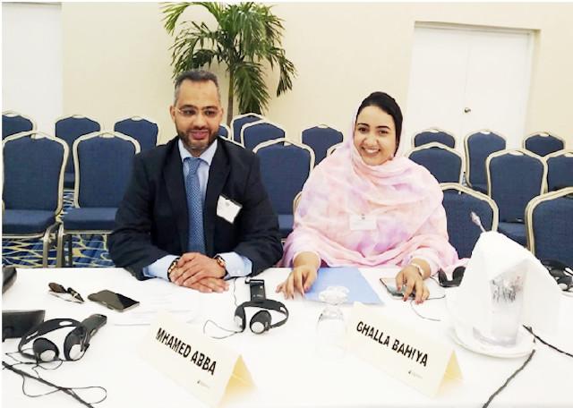دعم دولي قوي للمبادرة المغربية للحكم الذاتي