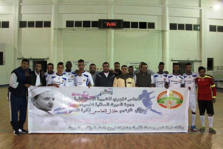 نيابة عن سيدي حمدي ولد الرشيد  منصور لمباركي يعطي الانطلاقة الرسمية لدوري الزعيم علال الفاسي