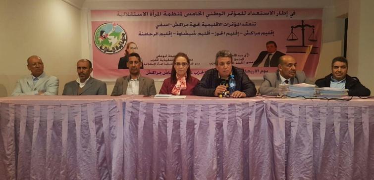 استعدادا للمؤتمرالوطني الخامس لمنظمة المرأة الاستقلالية : انعقاد المؤتمرات الاقليمية  لمراكش والحوز وشيشاوة  والرحامنة
