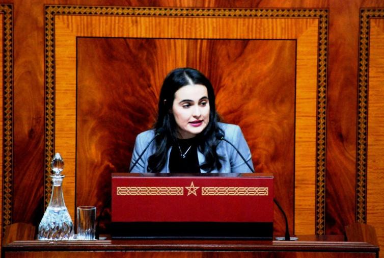 الفريق الاستقلالي بمجلس النواب يناقش قضايا التكوين المهني