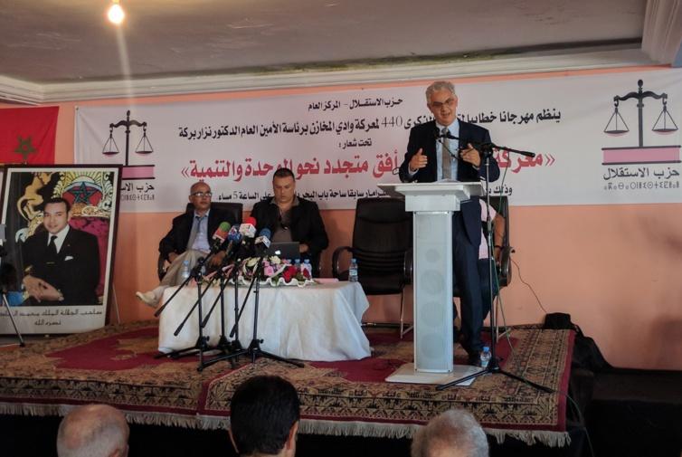 الأخ نزار بركة : معركة وادي المخازن تجسيد لبصمات ملوك المغرب في ملاحم الحرية والبناء والنماء