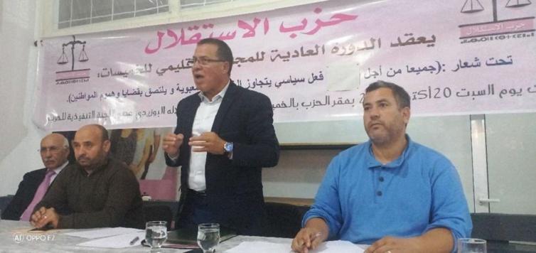 الأخ عبد الإله البوزيدي يترأس المجلس الاقليمي لحزب الاستقلال بالخميسات