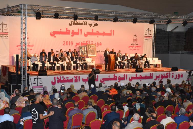 لائحة أعضاء اللجنة المركزية لحزب الاستقلال المنتخبين بدورة أكتوبر للمجلس الوطني
