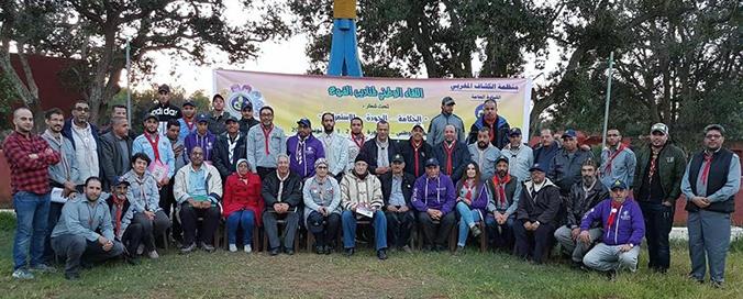 في اللقاء الدراسي الوطني لمناديب فروع منظمة الكشاف المغربي