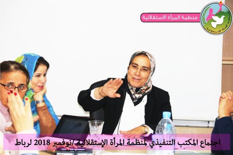 في الاجتماع الشهري للمكتب التنفيذي لمنظمة المرأة الاستقلالية
