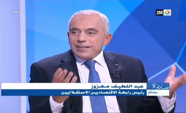 الأخ عبد اللطيف معزوز: حزب الاستقلال يقدم نموذجا تنمويا ينجح معادلة الانسجام بين التقدم الاقتصادي وتحسين مستويات المعيشة للمواطنين