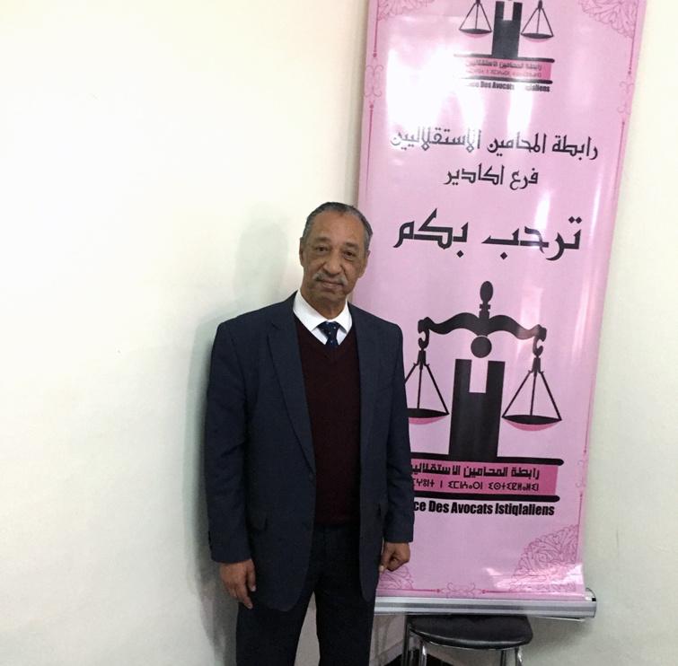 انتخاب الأستاذ محمد بلبركة كاتبا إقليميا لرابطة المحامين الاستقلاليين باكادير ادوتنان