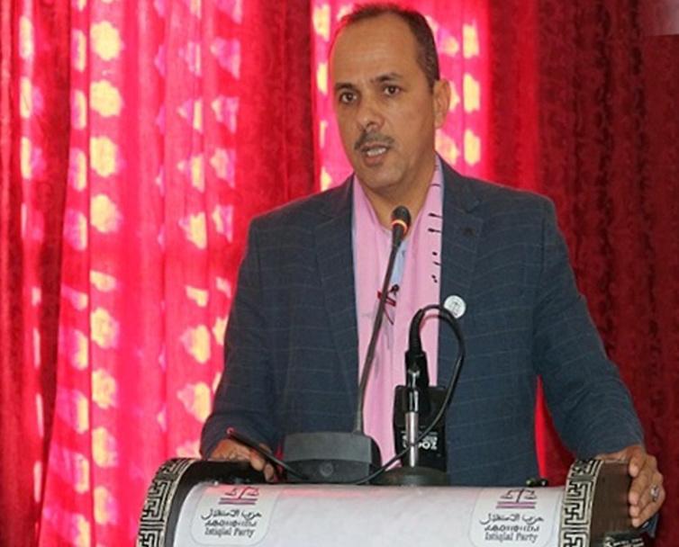 الأخ عبد الله السباعي يستعرض منجزات جماعة الحكونية خلال الملتقى الجهوي الرابع لمنتخبي حزب الاستقلال بطرفاية