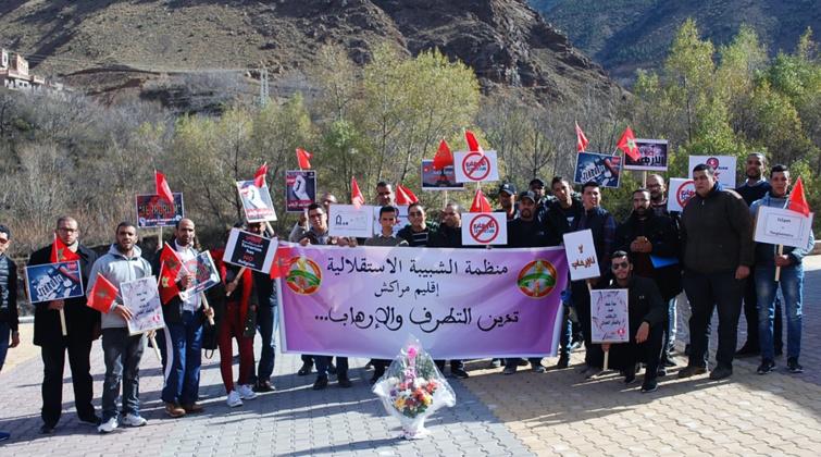 حزب الاستقلال ينظم وقفة رمزية بإمليل للتنديد بالأعمال الإرهابية والتضامن مع ضحايا الإرهاب