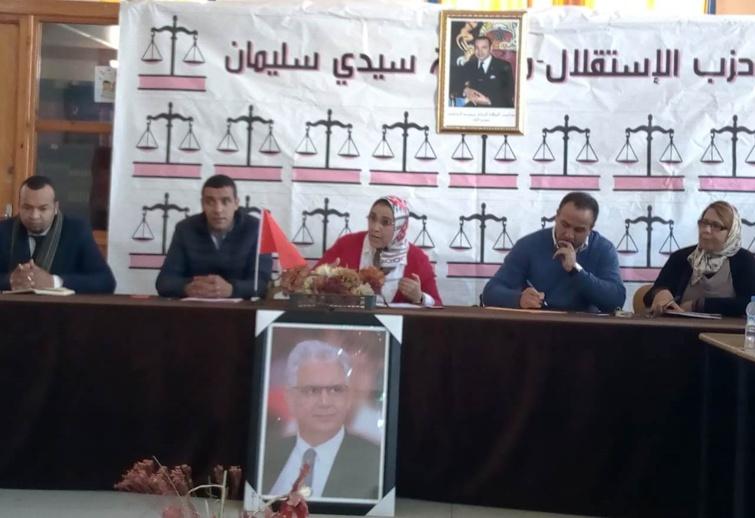 الأخت خديجة الزومي تترأس المجلس الاقليمي لحزب الاستقلال بسيدي سليمان