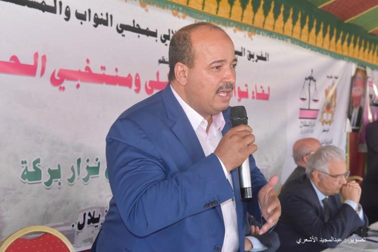 الأخ نعمة ميارة : المغاربة في المدن والقرى عاشوا سنوات عجاف مع الحكومتين السابقة والحالية