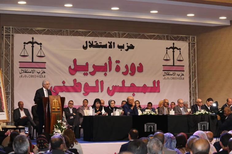 بيان الدورة الثالثة للمجلس الوطني لحزب الاستقلال