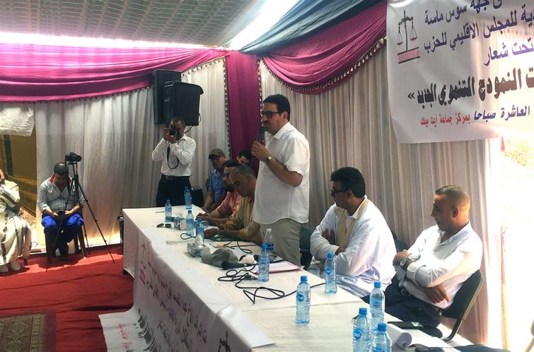 الاخ عبد الصمد قيوح يترأس الدورة العادية للمجلس الاقليمي للحزب الاستقلال باشتوكة أيت باه