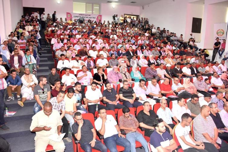 في بيان المؤتمر الجهوي لمنظمة الشبيبة الاستقلالية بجهة سوس ماسة
