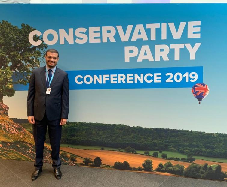 ممثلا لحزب الاستقلال.. الأخ رحال مكاوي في ضيافة المؤتمر السنوي العام لحزب المحافظين البريطاني الحاكم