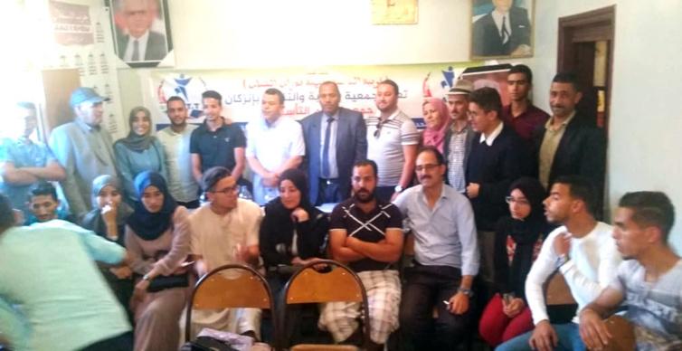 انعقاد الجمع العام التأسيسي لفرع جمعية التربية والتنمية بجماعة إنزكان