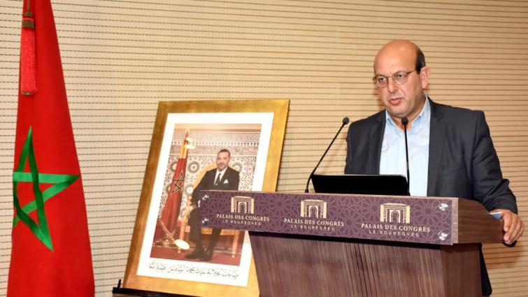 بيان الدورة الرابعة للمجلس الوطني لحزب الاستقلال