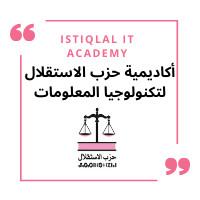 إطلاق التسجيلات فى أكاديمية حزب الاستقلال لتكنولوجيا المعلومات Istiqlal IT Academy