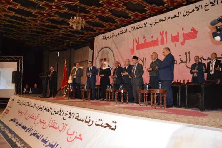 حزب الاستقلال في الذكرى الأربعينية لوفاة المناضل الشريف الحاج بليزيد الهاشمي بورزازات يؤكد على: