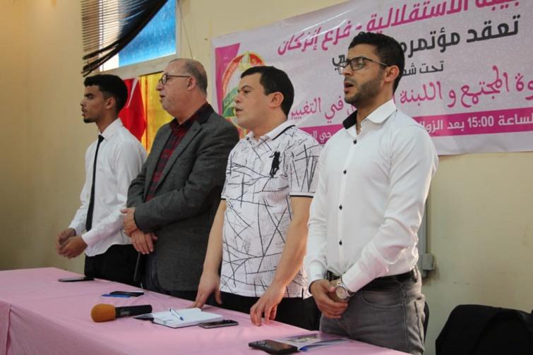 المؤتمر المحلي للشبيبة الاستقلالية بإنزكان ينتخب بالإجماع الاخ أيوب رقيب كاتبًا محليا