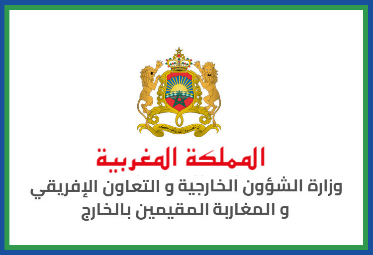 السلطات المغربية تقرر تعليق الرحلات الجوية من وإلى عدة دول حتى إشعار آخر