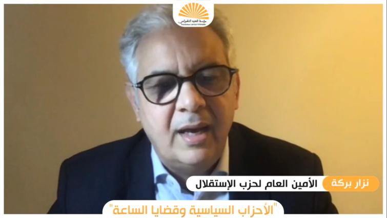 نزار بركة.. المغرب يجب أن يكون جاهزا للاستفادة من التوزيع العالمي الجديد للعمل