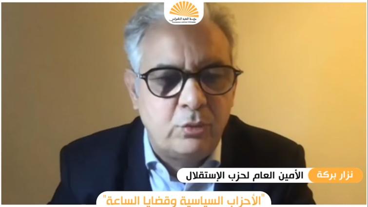 نزار بركة.. الحكومة مطالبة بضرورة الحفاظ على منسوب الثقة لدى المواطن وتفادي القرارات المرتبكة