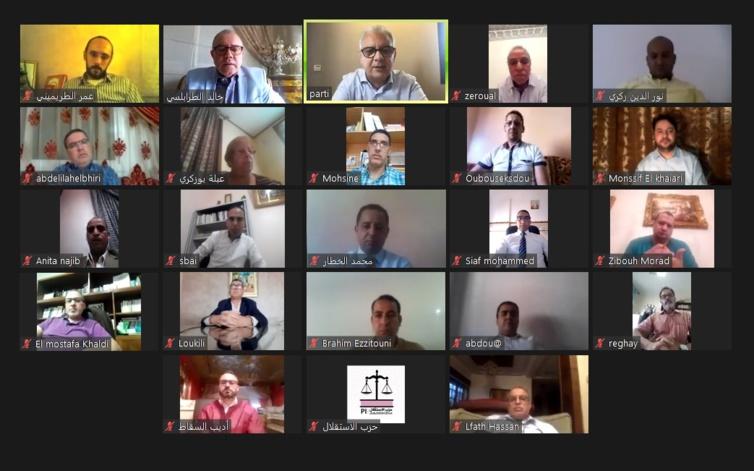 الأخ نزار بركة يجتمع برابطة المحامين الاستقلاليين لتقييم الأزمة التي تعانيها مهنة المحاماة في ظل جائحة كورونا وبحث السبل الكفيلة بتحفيزها وتطويرها