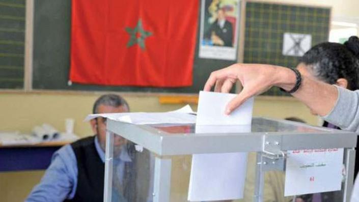 التحضير لانتخابات 2021 يجمع وزير الداخلية بالأمناء العامين للأحزاب السياسية الممثلة في البرلمان