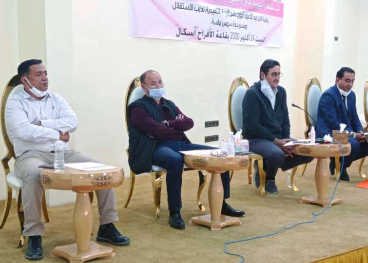 الأخ عبدالصمد قيوح يترأس دورة المجلس الإقليمي لحزب الاستقلال بتزنيت