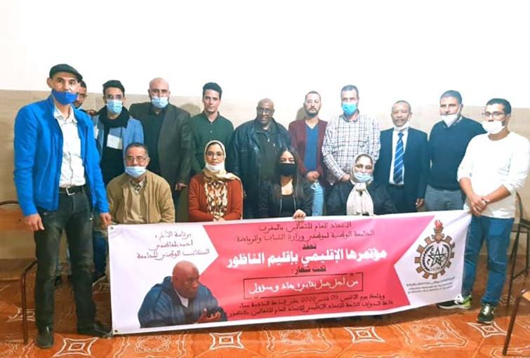 الناظور تحتضن المؤتمر الإقليمي للجامعة الوطنية لموظفي وزارة الشباب والرياضة