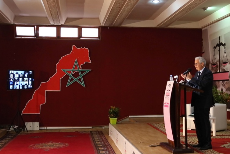 بيان المجلس الوطني لحزب الاستقلال في دورته العادية المنعقدة عن بعد