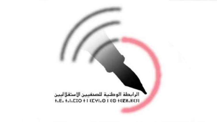 """رابطة الصحافيين الاستقلاليين تدين محاولة """"إعلام العسكر"""" النيل من مقدسات المغاربة"""