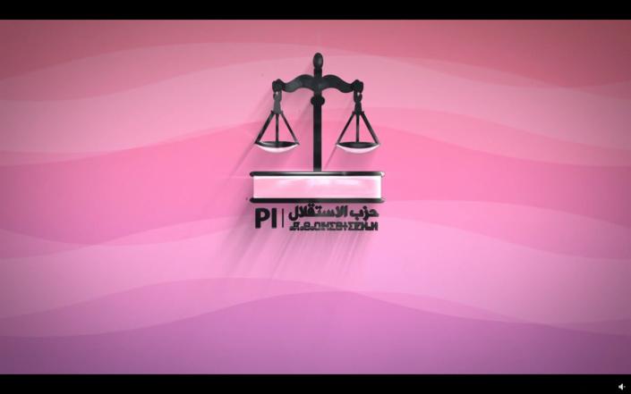 """الحلقة الثانية من برنامج """"ها علاش حزب الاستقلال""""، حلقة خاصة بالمرأة"""