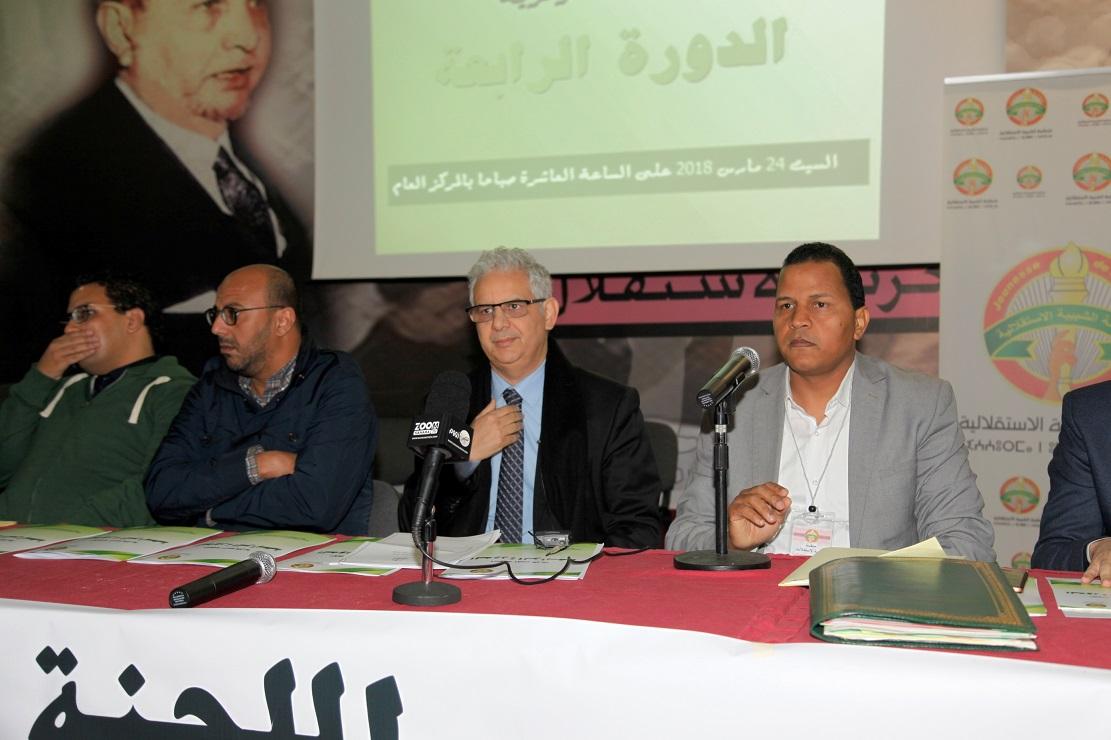 الأخ عمر عباسي: انخراط كامل للشبيبة الاستقلالية في تنزيل استراتيجية الحزب
