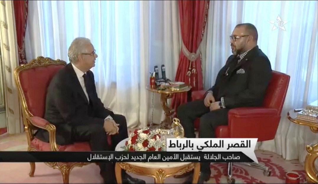 جلالة الملك يستقبل الأخ نزار بركة بمناسبة انتخابه أمينا عاما لحزب الاستقلال