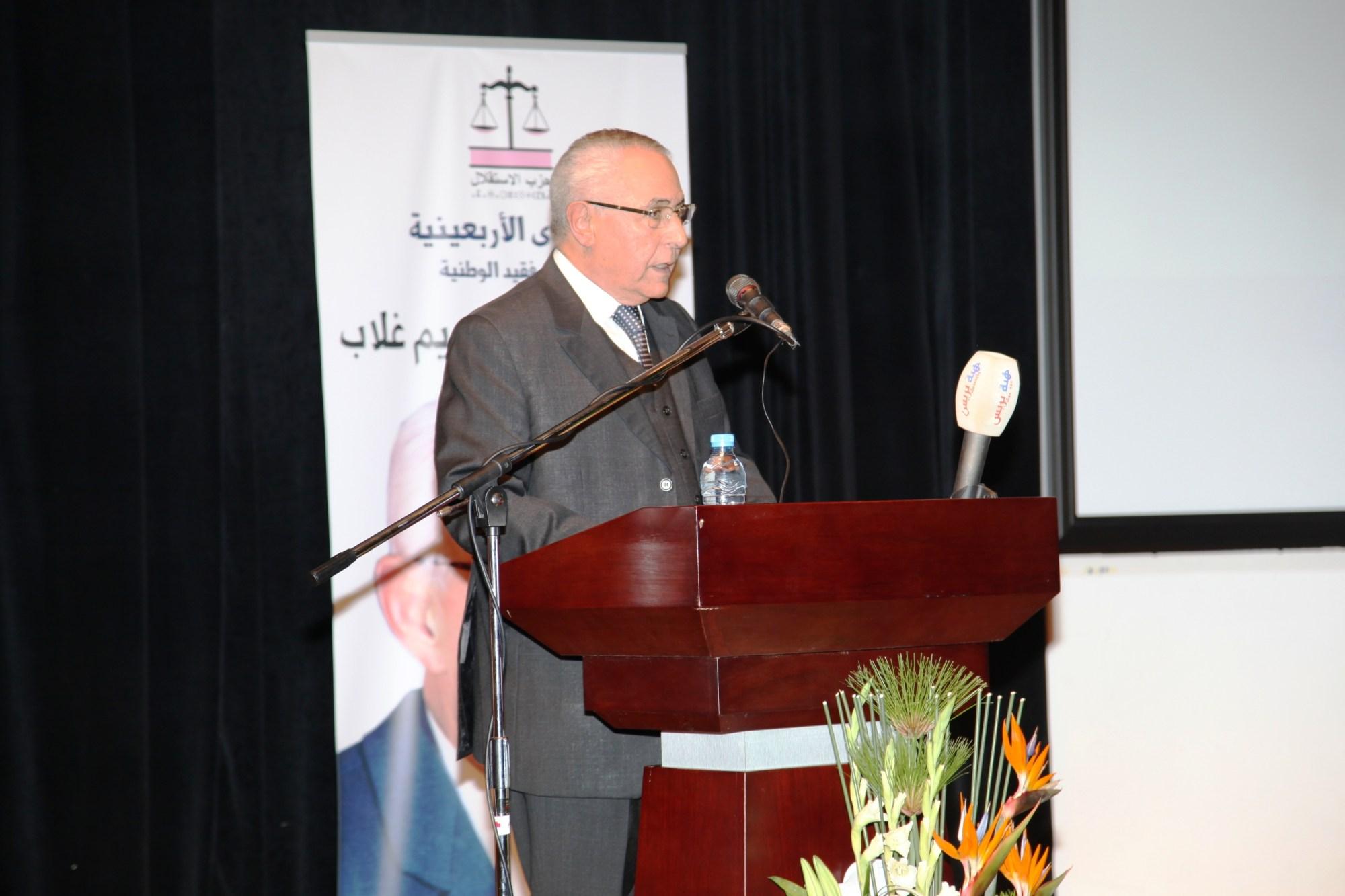 في الذكرى الأربعينية للفقيد المجاهد عبدالكريم غلاب